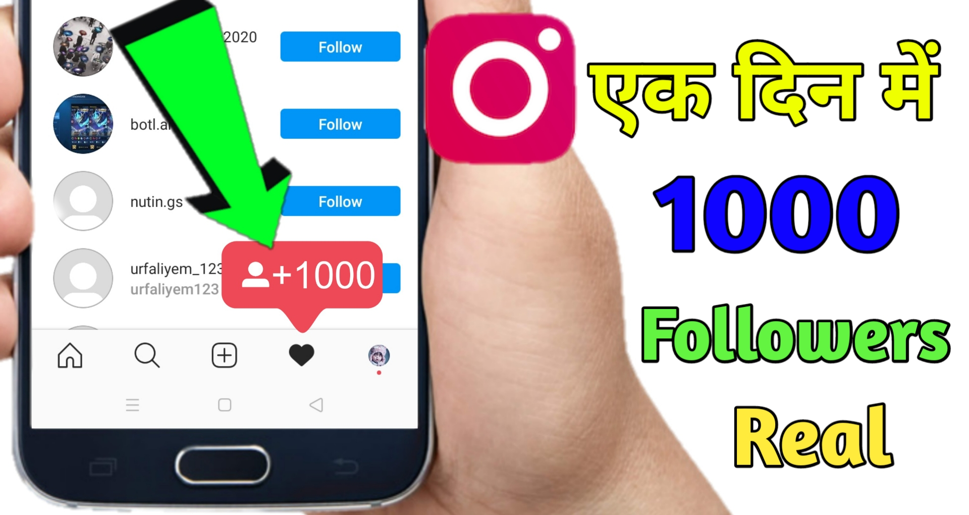 how to increase free instagram followers and likes 2020 instagram likes and follower kaise badhaye youtube Get 1000 Free Instagram Followers Without Login 2020 Instagram Followers And Likes 2020
