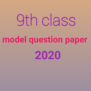 www.examideas.in-jac-9th-class-model-question-paper