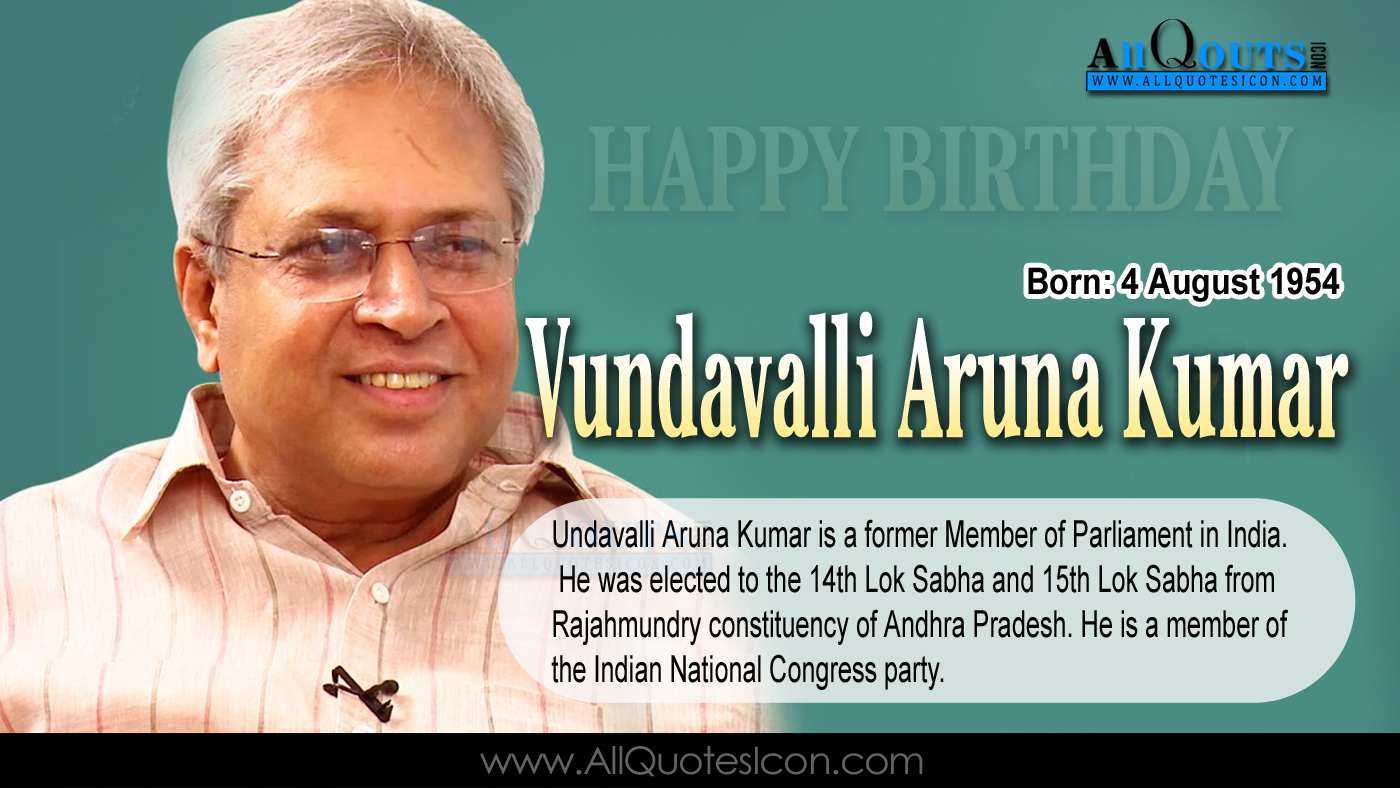 Undavalli Aruna Kumar Birthday Greetings In English Wallpapers Best