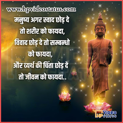 Find Hear Best Inspirational Quotes About Life With Images For Status. Hp Video Status Provide You More Motivation Status For Visit Website.