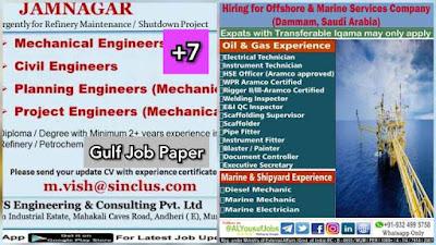 Gulf Overseas Jobs