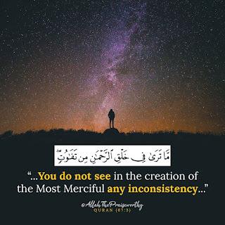 Quran Ayat Images