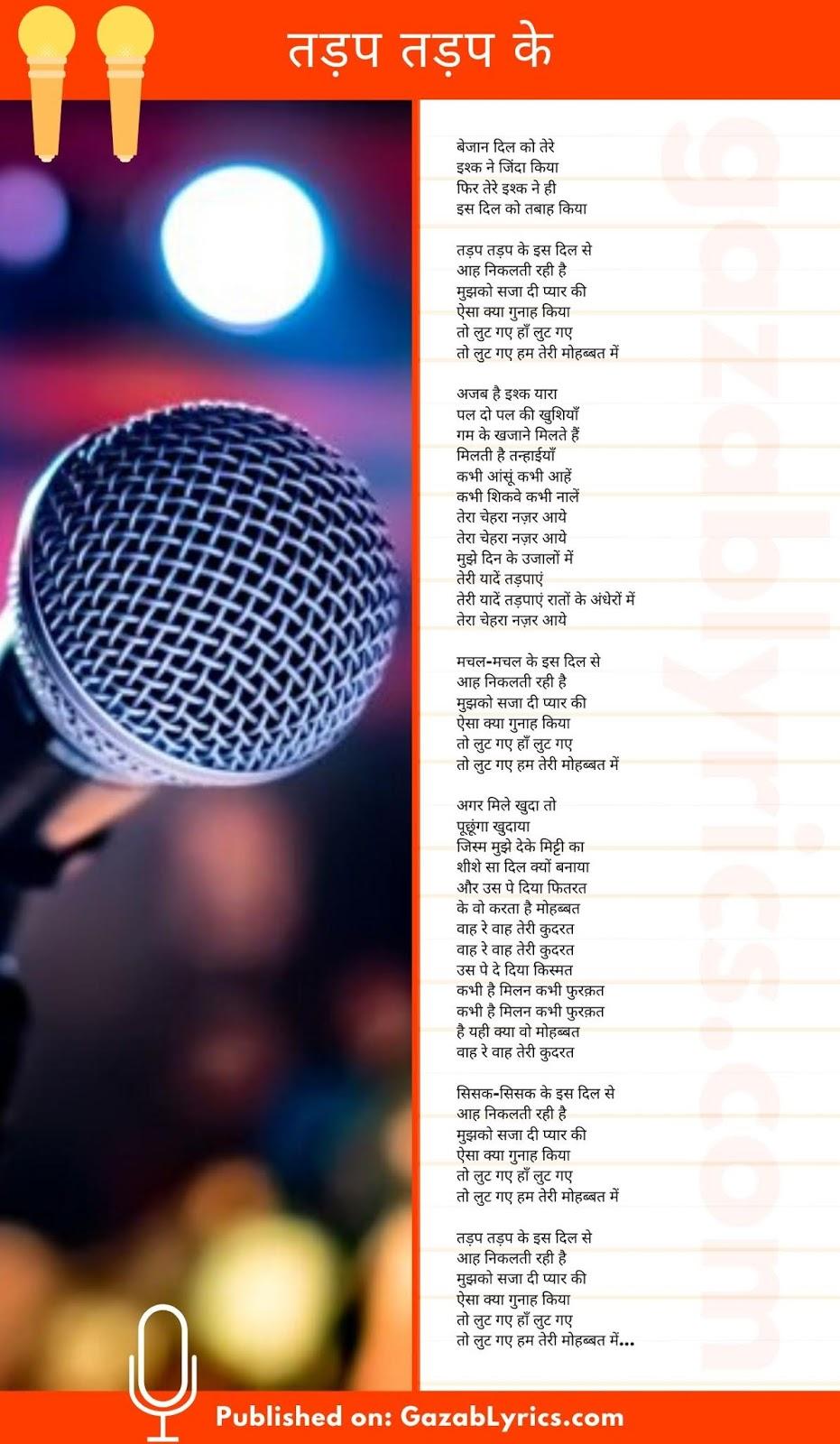 Tadap Tadap Ke song lyrics image