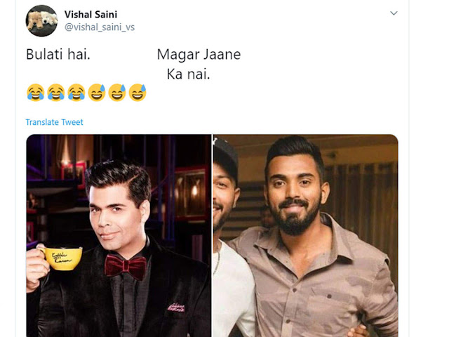 Funny Jokes On Bulati Hai Magar Jaane Ka Nahi | Vo Bulati Hai Magar Jane Ka Nahi Jokes, Memes
