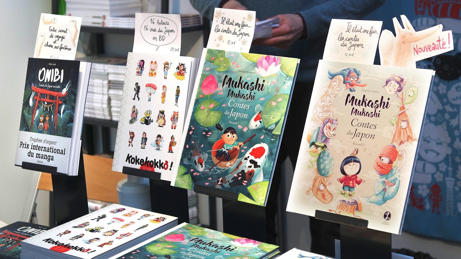 Issekinicho's books