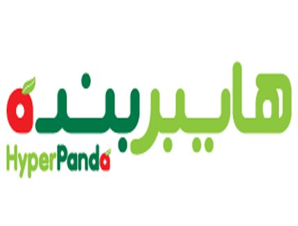 وظائف هايبر بنده لغير السعوديين السعودية 1442