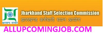 Jharkhand SSC Panchayat Secretary Jobs 2017