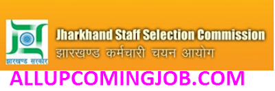 Jharkhand TGT Recruitment 2017