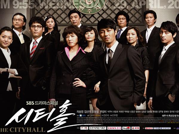 市政廳 City Hall   韓劇 線上看