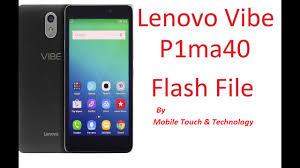 Lenovo P1Ma40 || Flash File Download || Lenovo P1Ma40 Flash File FOR FREE Download || NEW NEWS Lenovo P1Ma40