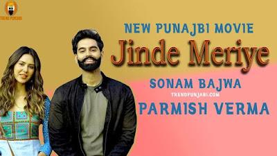 Punjabi movies,Jinde meriye Punjabi Movie In 2020