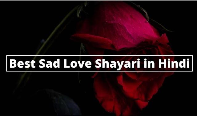 Sad Shayari | Sad Love Shayari | Sad Status Shayari | Sad Lines