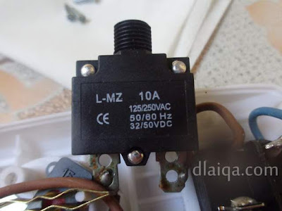 L-MZ - 10 ampere