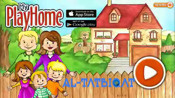 my play home تحميل الروبوت