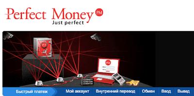 пополнение кошелька perfect money
