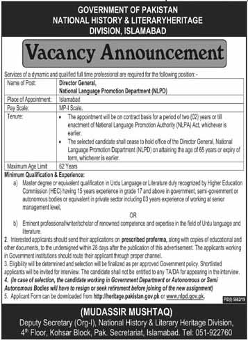 Jobs in National History And Literary Heritage Division