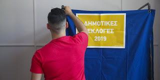 https://freshsnews.blogspot.com/2019/06/3-apotelesmata-dimotikes-ekloges-2019-ellada-dimarhoi.html