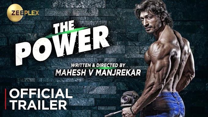 The power movie 2021