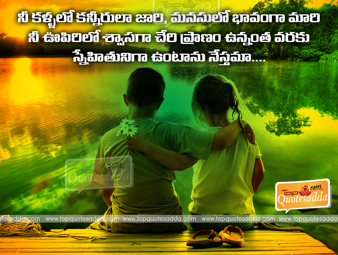 best telugu friendship quotes and sayings for true friends ...