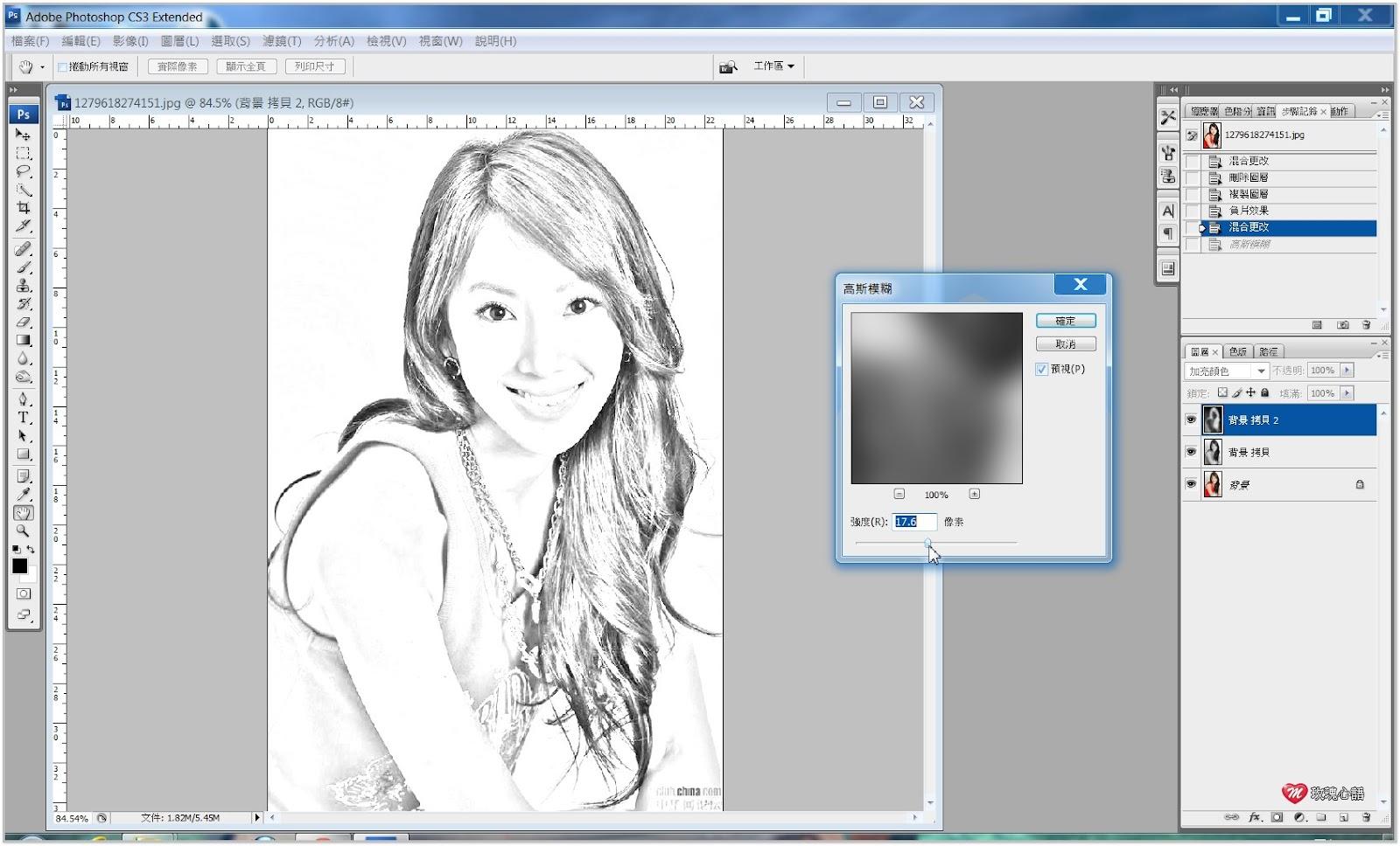 玫瑰的創作小屋: Photoshop 素描畫教學 (一)