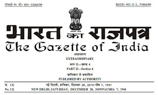 DEFENCE Gazette Notification - Army Amendment Rules, 2019 - Chief of Defence Staff