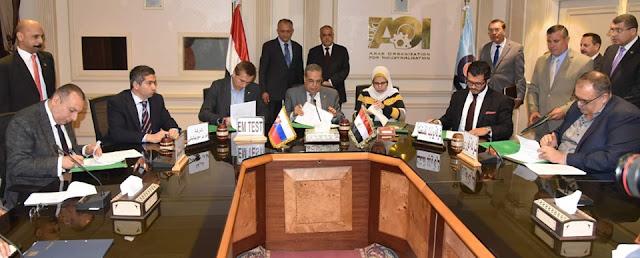 منظومة نقل ذكية لتوفير أفضل نظم النقل الحضاري بالتحالف بين الهيئة العربية للتصنيع