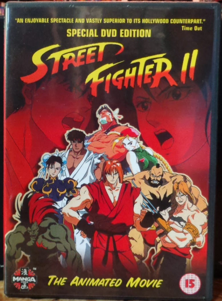 Movies On Dvd And Blu Ray Street Fighter Ii The Animated Movie 1994