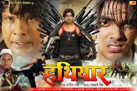 Viraj Bhatt, Vishal Singh, Rinku Ghosh 2015 Bhojpuri upcoming bhojpuri movie Hathiyaar wiki, Shooting, release date, HD Poster, Hot pics, Latest news info