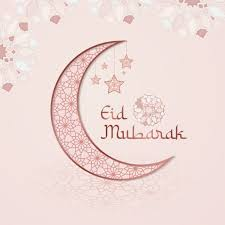 Eid Mubarak Wishes HD Images, Greeting Cards, Wallpaper, and Photos
