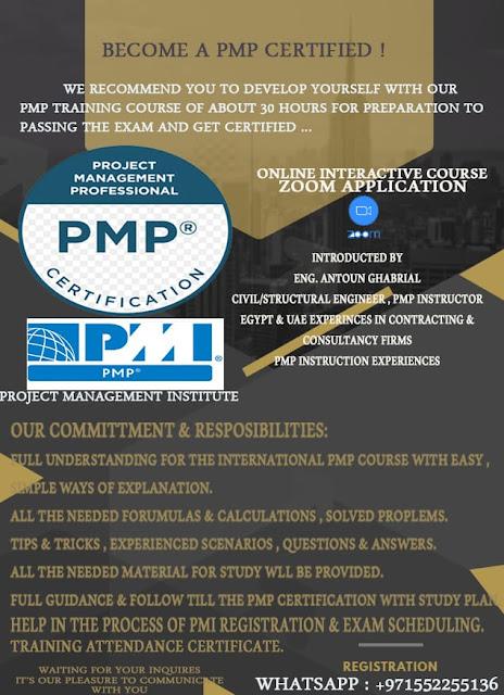 كورس أدارة المشروعات Project Management Professional  PMP