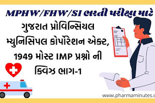 MOST IMP QUIZ FOR GPMC ACT FOR MPHW/FHW/SI PART-1