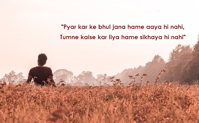 New Sad Love Shayri
