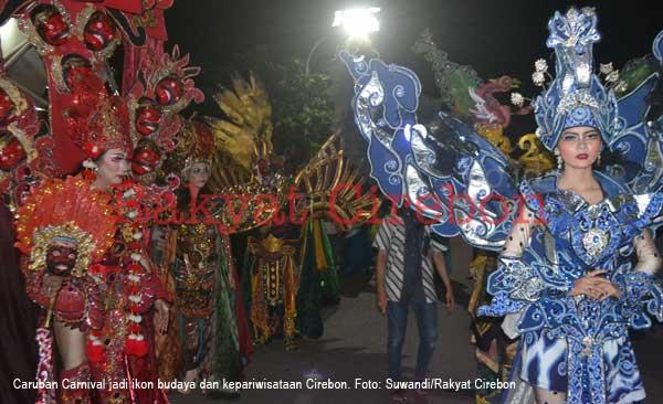 event festival budaya cirebon segera diluncurkan