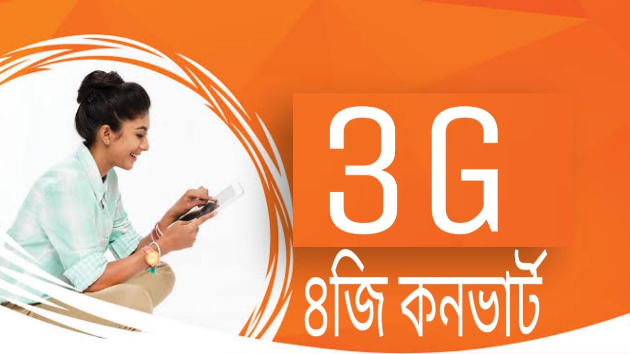 কিভাবে ৩জি সিমকে ৪জি সিমে কনভার্ট, Banglalink internet offer 2020, Banglalink free net vpn, Banglalink Online Customer Care, Free net offer, My Banglalink App, Banglalink Customer Care number, My Banglalink offer, Banglalink call list my number,