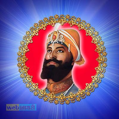 shree guru gobind singh ji wallpapers