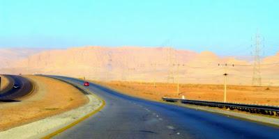 Carretera de Aqaba a Petra