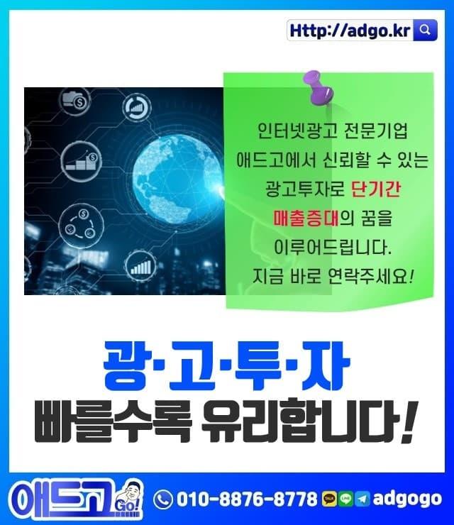 전주홍보마케팅