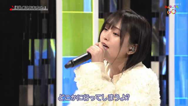 Minna no Uta 60 Live Broadcast