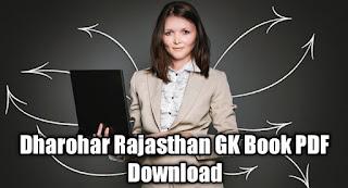 Dharohar Rajasthan GK Book PDF Download