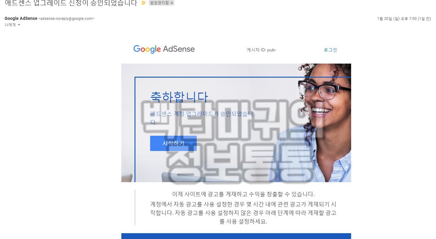 우회 구글