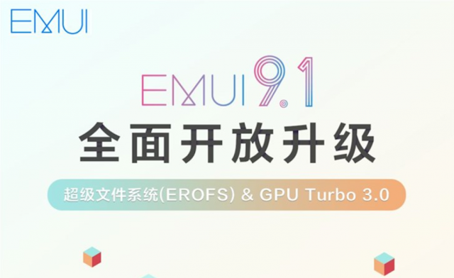 EMUI 9 1 STABLE VERSION NOW AVAILABLE FOR 8 HUAWEI
