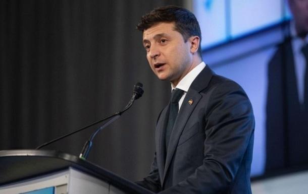 Зеленський виступив на конференції з безпеки