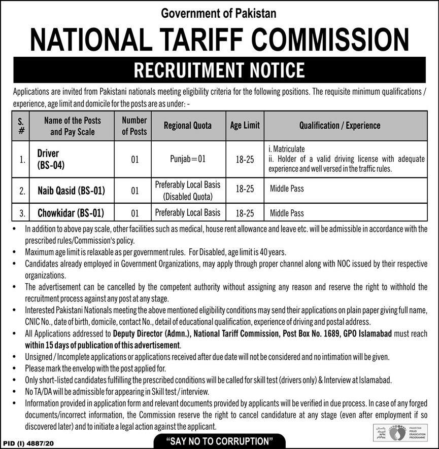 National Tariff Commission Islamabad Jobs 2021 NTC Driver, Naib Qasid & Chowkidar Latest