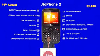 Jio Phone 2 Kaise Milega Shocking News Full Details