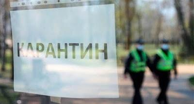 """Кабмин опубликовал постановление о """"карантине выходного дня"""""""