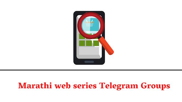 【BEST】Marathi Web Series Telegram Channels & Group Links