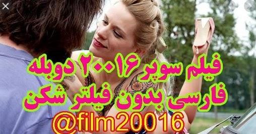 دانلودرایگان فیلم سینمایی ضربه وایلد با |خارجی دوبله فارسی