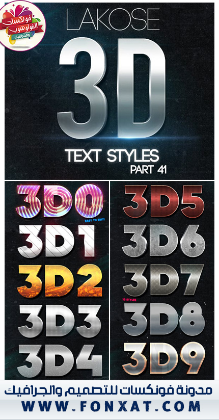 Download Lakose 3D Text Styles