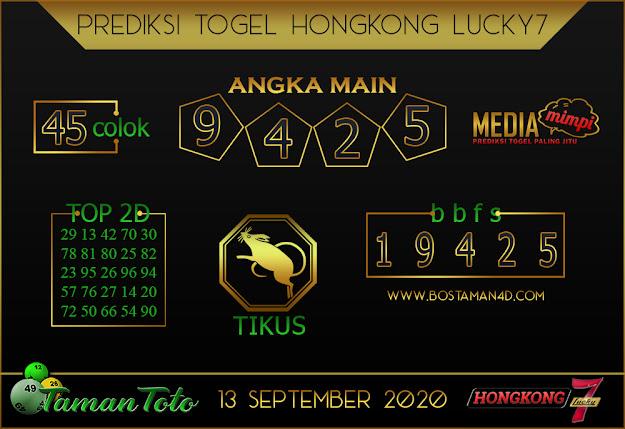 Prediksi Togel HONGKONG LUCKY 7 TAMAN TOTO 13 SEPTEMBER 2020