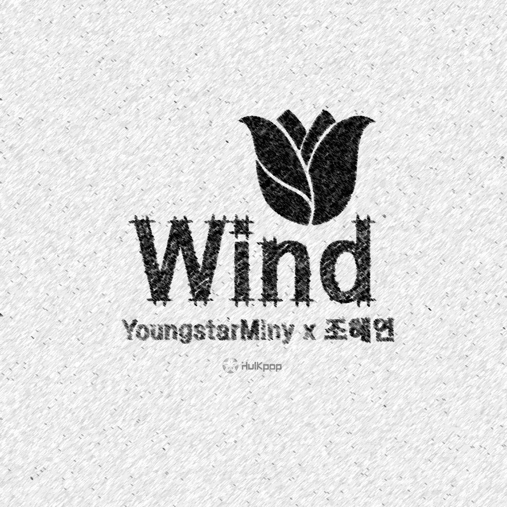 [Single] YoungstarMiny – Wind